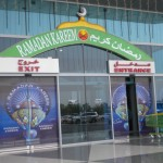 The front of our local grocery store is decorated with &quot;Ramdan Kareem&quot; which is a seasonal greeting.